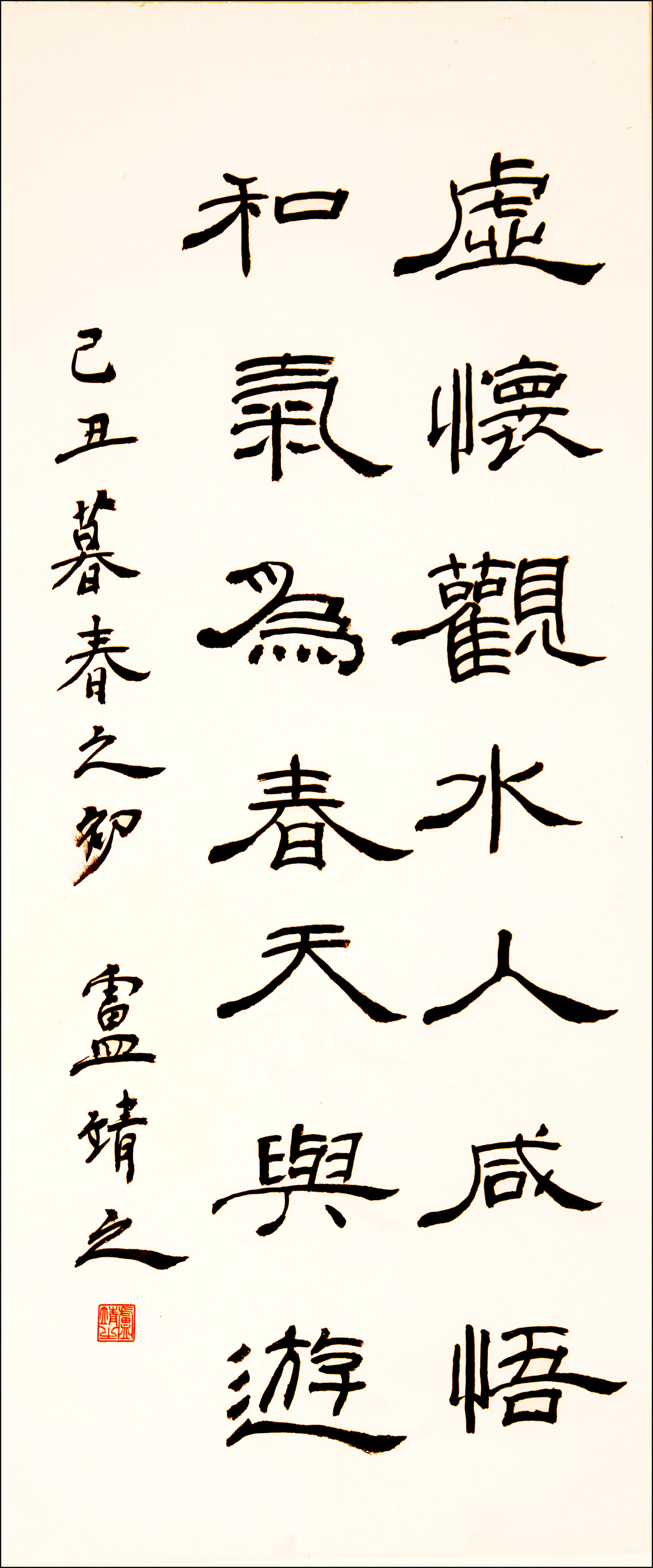 jose in chinese writing Glish corresponding to a chinese character is a sub- word unit, ie, word  ing  corr marta r costa-jussà, david aldón, and josé ar fonol- losa 2017.